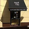 маркіза для кафе львів